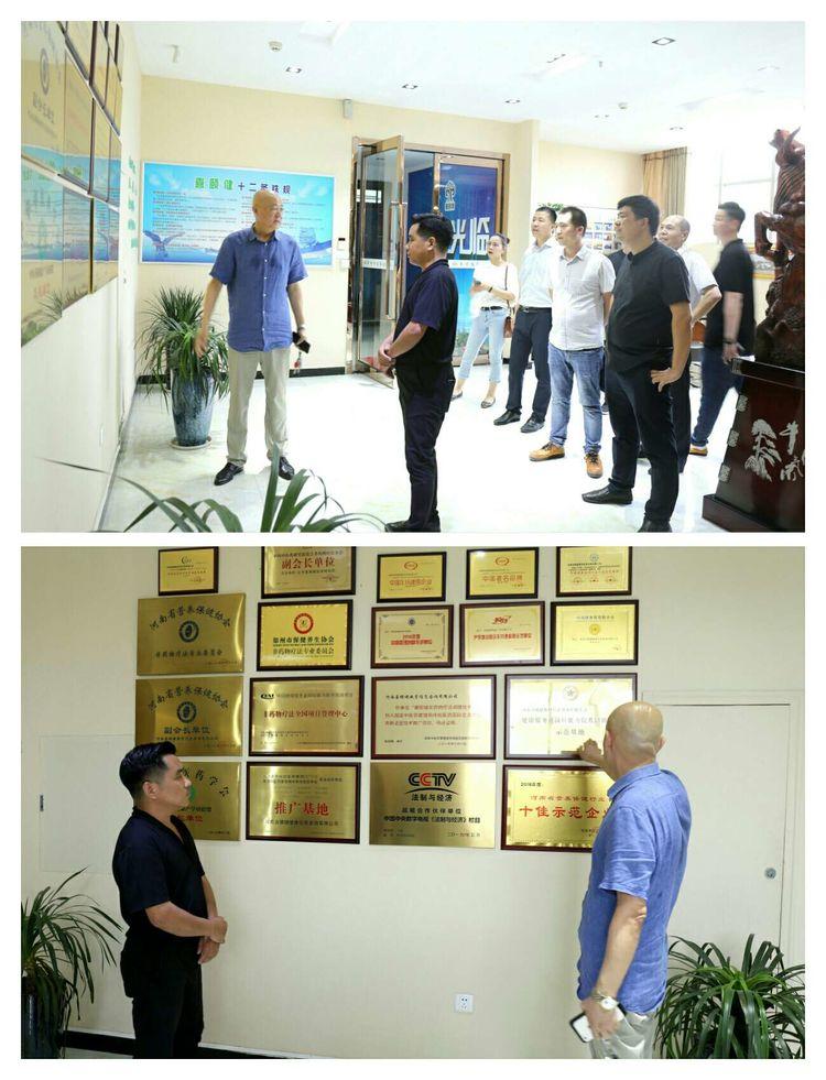 热烈欢迎古中方电子商务(北京)有限公司董事