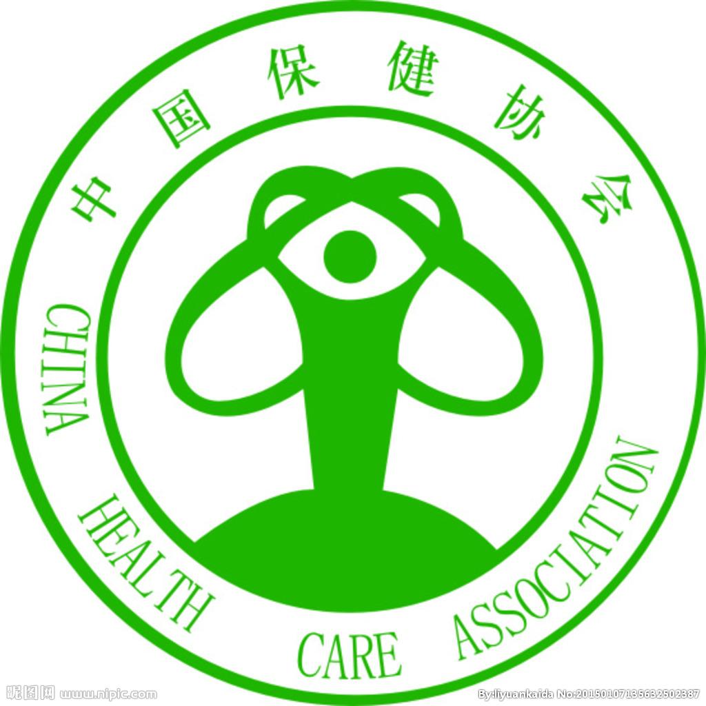 中国保健协会关于防控新型冠状病毒肺炎的保健建议