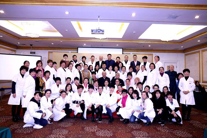 第三届全国中医药养生产业发展论坛非药物疗法调理技术会议现场